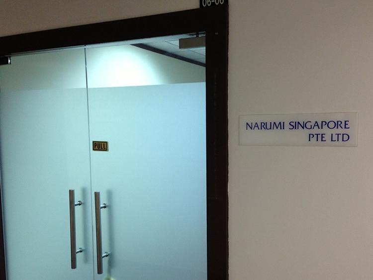 NARUMI SINGAPORE PTE LTD.