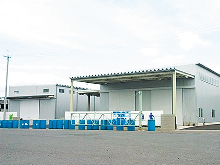 石塚物流サービス株式会社