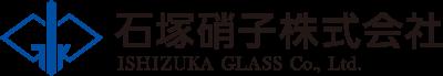 石塚硝子株式会社