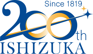200th ISHIZUKA Since 1819